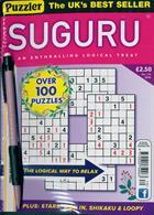 Puzzler Suguru Magazine Issue NO 70
