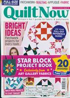 Quilt Now Magazine Issue NO 70