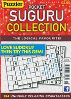 Puzzler Suguru Collection Magazine Issue NO 48
