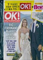 Ok Bumper Pack Magazine Issue NO 1206