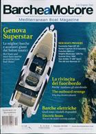 Barchea Motore Magazine Issue NO 10