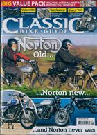 Classic Bike Guide Magazine Issue JAN 20