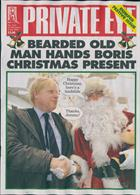 Private Eye  Magazine Issue NO 1512