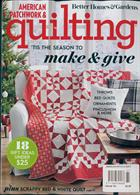 American Patchwork Quilting Magazine Issue NO 161