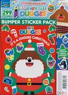 Hey Duggee Magazine Issue NO 40