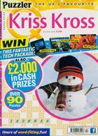 Puzzler Q Kriss Kross Magazine Issue NO 504