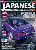 Japanese Performance Magazine Issue DEC 19