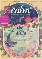 We Love Craft Magazine Issue PROCALM16