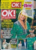 Ok Bumper Pack Magazine Issue NO 1207