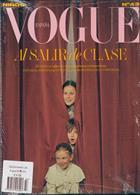 Vogue Ninos  Magazine Issue 43