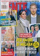 Gente Magazine Issue NO 47