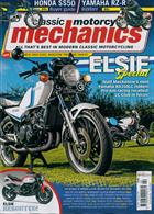 Classic Motorcycle Mechanics Magazine Issue FEB 20
