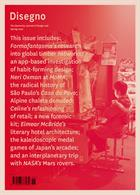 Disegno Magazine Issue NO 26