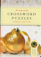 Premium Crossword Puzzles Magazine Issue NO 61