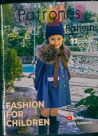 Patrones Patterns Magazine Issue 11
