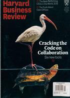 Harvard Business Review Magazine Issue NOV-DEC