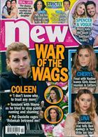 New Magazine Issue NO 849