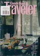 Conde Nast Traveller Spanish Magazine Issue 32