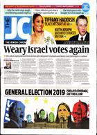 Jewish Chronicle Magazine Issue 13/12/2019
