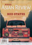 Nikkei Asian Review Magazine Issue 13/01/2020