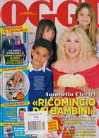 Oggi Magazine Issue NO 48