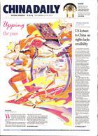 China Daily Europ Edit Magazine Issue 13/12/2019