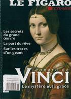 Le Figaro Hors Serie Magazine Issue NO 118H