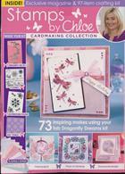 Craft Essential Series Magazine Issue STM CH 100