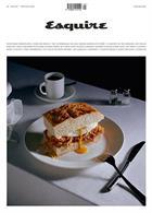 Esquire Magazine Issue JAN 20