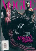 Vogue Russian Magazine Issue NO 12