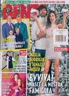 Gente Magazine Issue NO 49