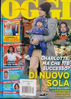Oggi Magazine Issue NO 49