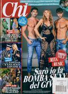 Chi Magazine Issue NO 49