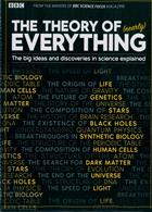 Bbc Science Focus Coll Series Magazine Issue THEORY OF