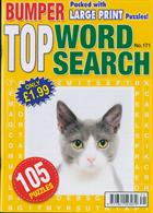 Bumper Top Wordsearch Magazine Issue NO 171