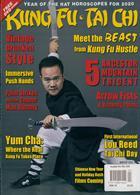 Kung Fu Tai Chi Magazine Issue WINTER