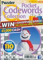 Puzzler Q Pock Codewords C Magazine Issue NO 143