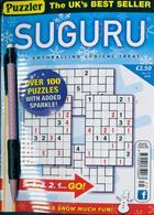 Puzzler Suguru Magazine Issue NO 71