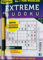 Extreme Sudoku Magazine Issue NO 73