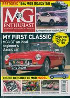 Mg Enthusiast Magazine Issue JAN 20