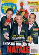 Sorrisi E Canzoni Tv Magazine Issue NO 50
