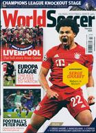 World Soccer Magazine Issue FEB 20