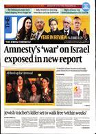 Jewish Chronicle Magazine Issue 27/12/2019