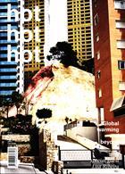 Hot Hot Hot Magazine Issue 03