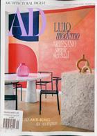 Architectural Digest Spa Magazine Issue NO 151