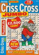 Family Criss Cross Jumbo Magazine Issue NO 80