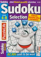 Sudoku Selection Magazine Issue NO 21