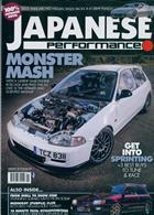 Japanese Performance Magazine Issue JAN 20