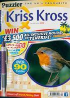 Puzzler Q Kriss Kross Magazine Issue NO 505