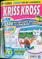 Puzzler Kriss Kross Magazine Issue NO 229